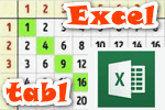 tablitsyi-v-excel