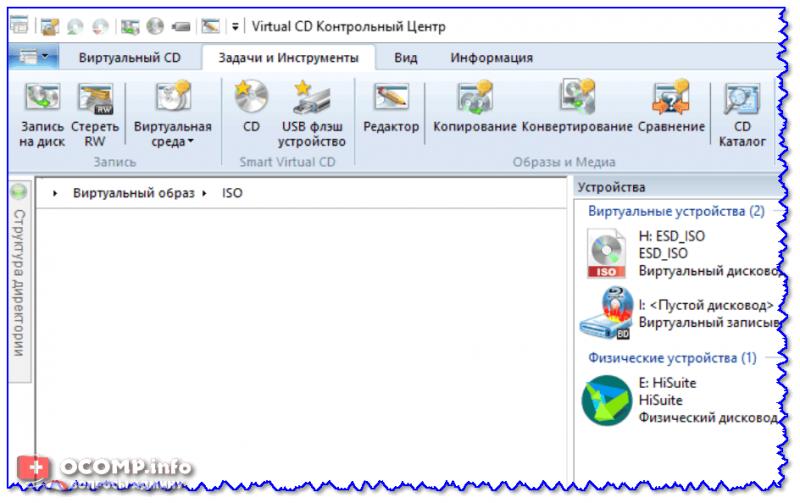 Virtual CD — контрольный центр