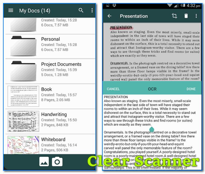 Clear Scanner - скрины работы приложения (от разработчиков)