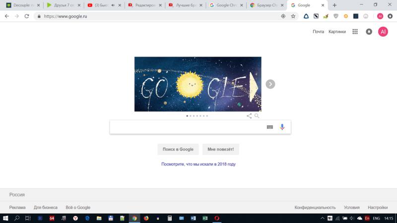 Google Chrome - скриншот окна
