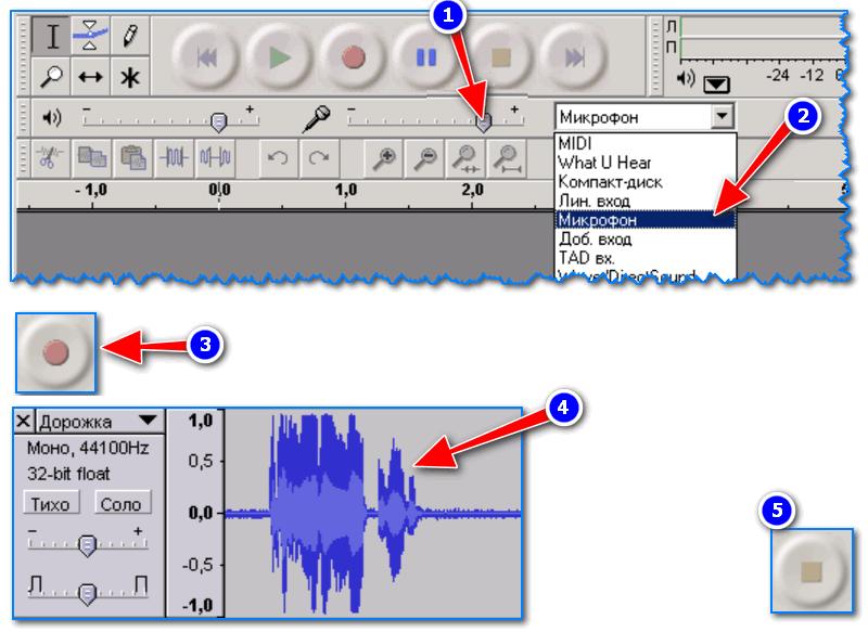 Инструкция по записи звука в Audacity
