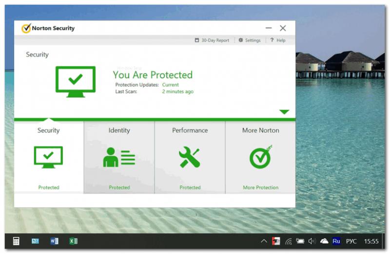 Norton Security - скриншот главной страницы