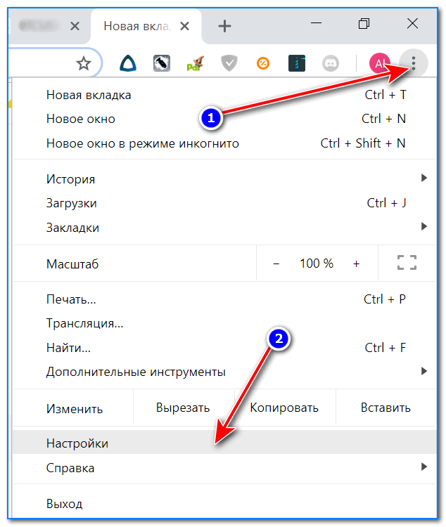Открываем настройки Chrome