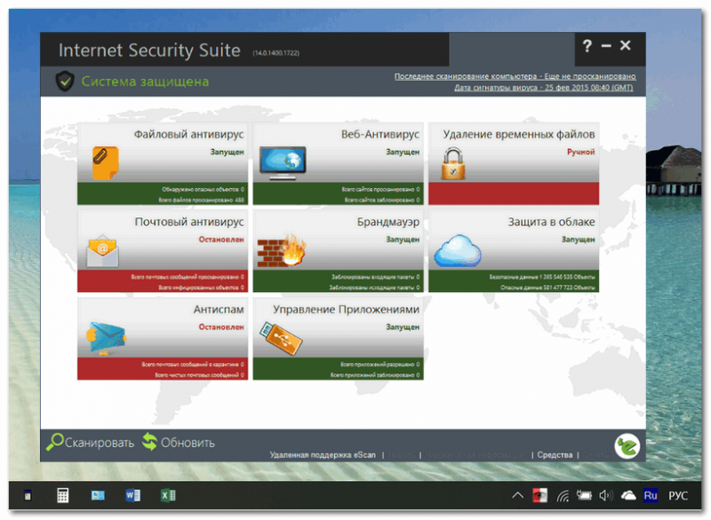 eScan Internet Security - скрин работы антивируса
