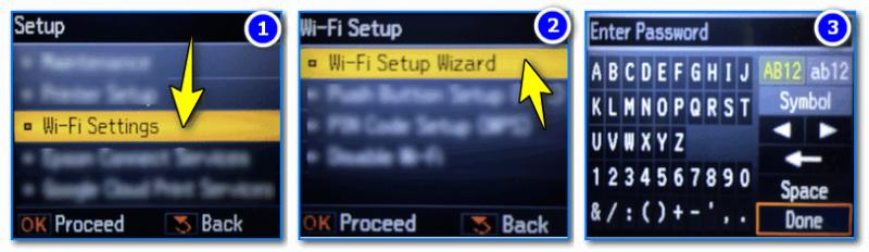 Подключение принтера к Wi-Fi сети