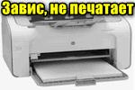 printer-zavis