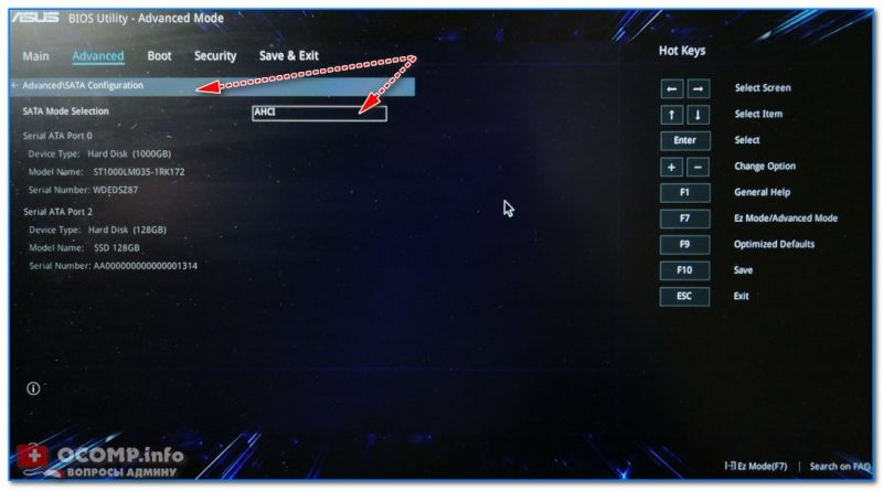 SATA Configuration - настройка режима работы диска