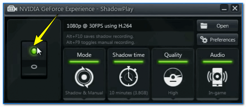 Включаем ShadowPlay