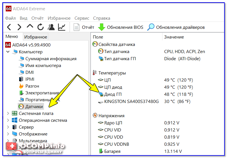 AIDA64 - просмотр температуры (вкладка датчики)