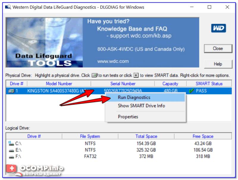 Data Lifeguard Diagnostic for Windows — запуск диагностики