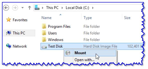 Монтирование зашифрованного диска