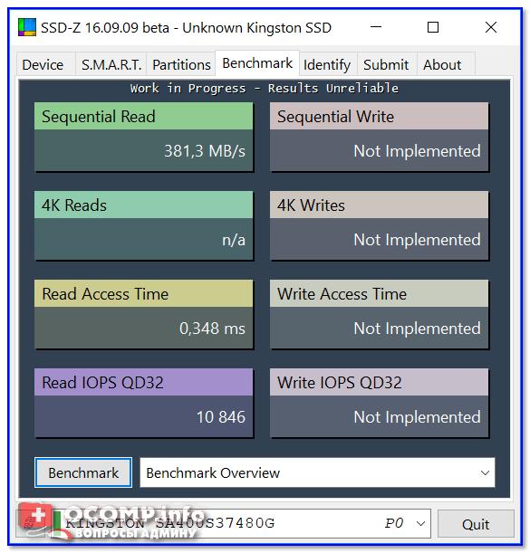 SSD-Z — скрин окна программы