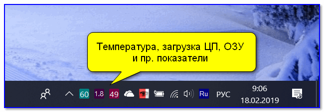 Температура, загрузка ЦП, ОЗУ и пр. показатели — HWiNFO64