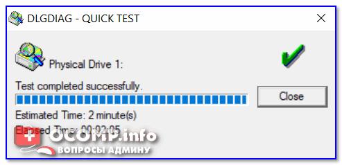 Тест пройден
