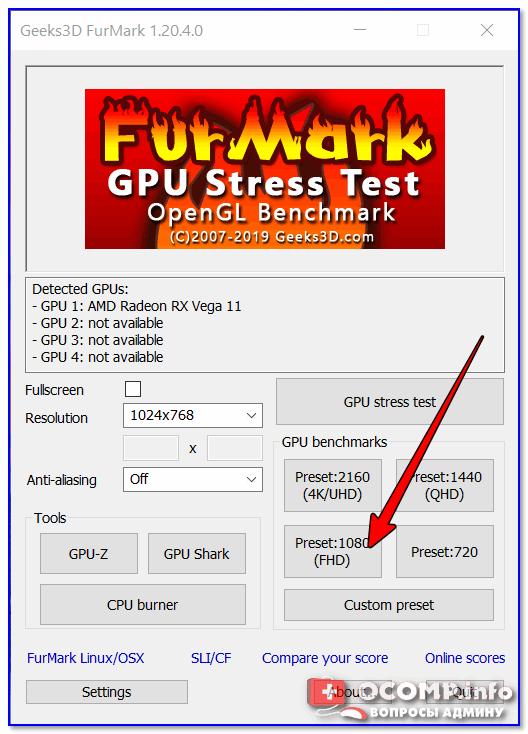 FurMark — запускаем тест видеокарты