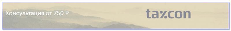 logo-sayta