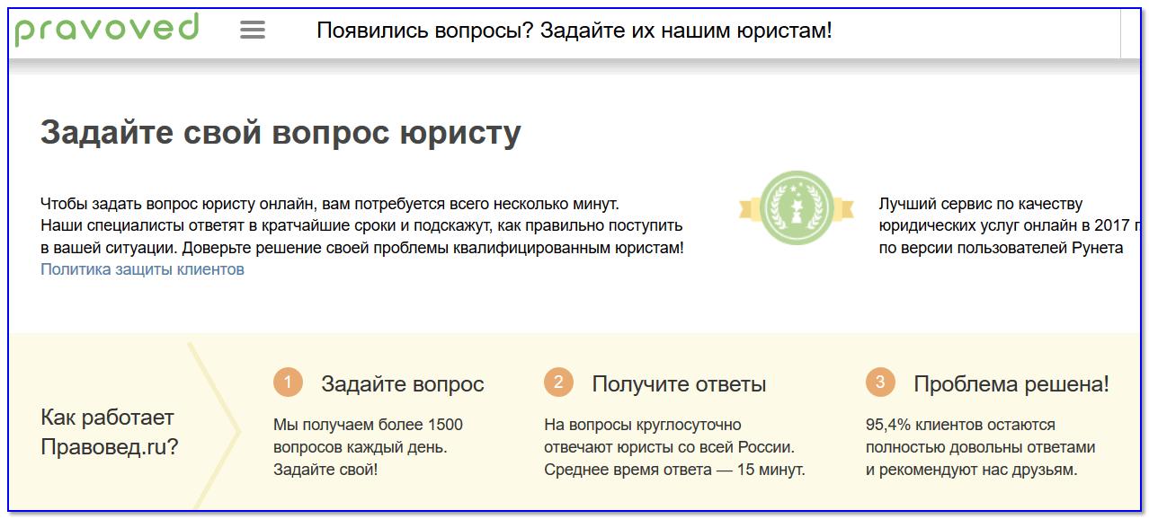 порядок регистрации смены учредителей ооо