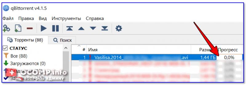 Загрузка торрент-файла (qBittorrent)