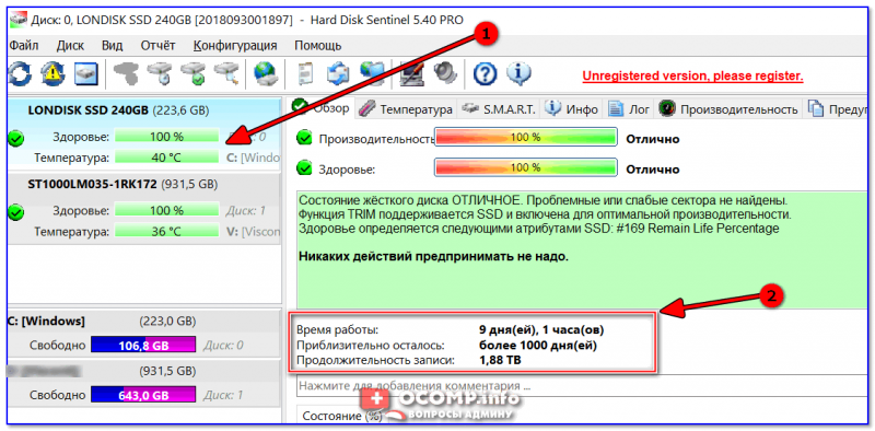 Hard Disk Sentinel — оценка состояния диска и его срока службы / Кликабельно