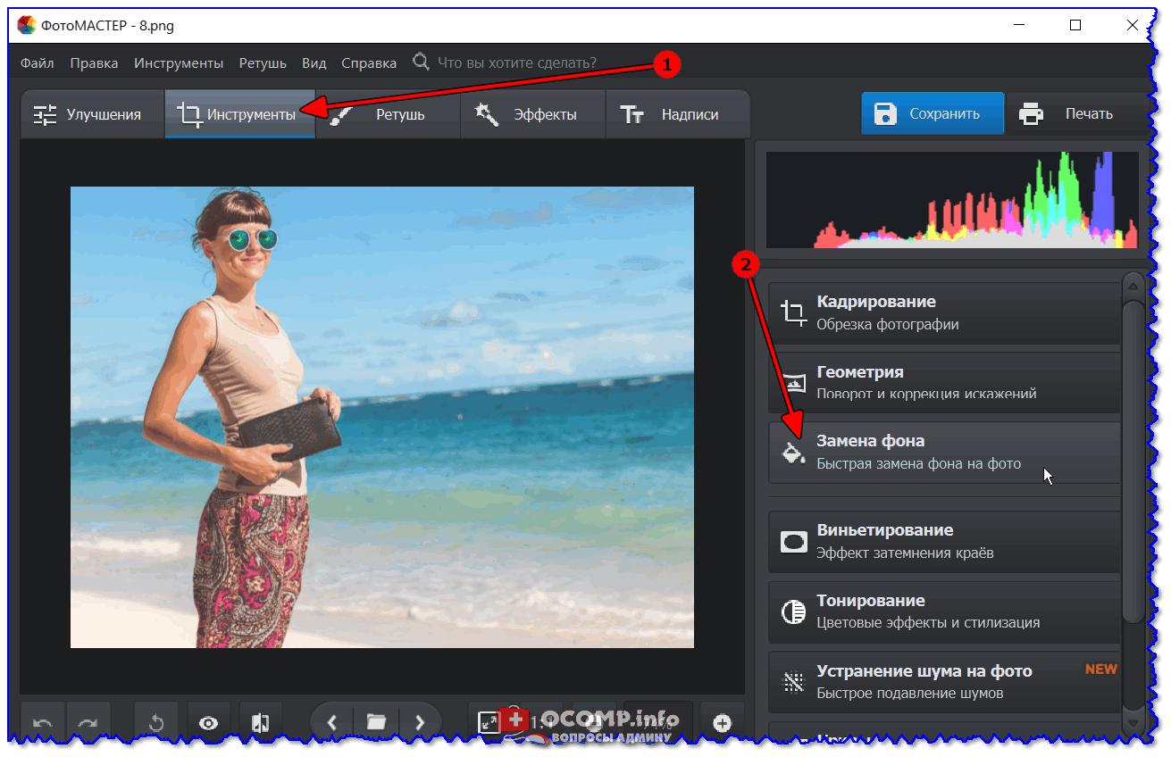 поменять сторону фотографии приложение честно, шоу