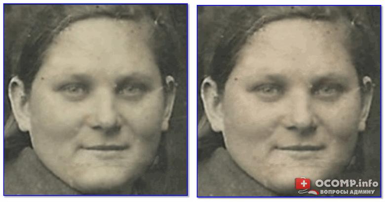 Изменили оттенок лица / Разница видна не на всех мониторах