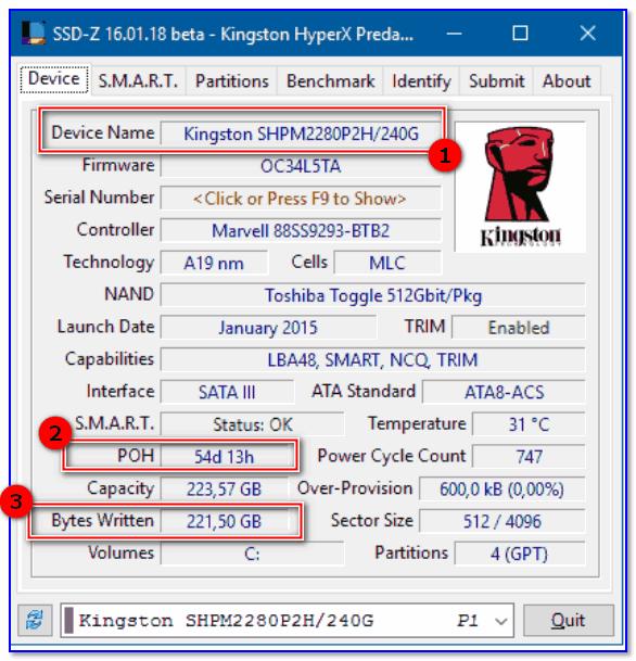 SSD-Z — информация о накопителе