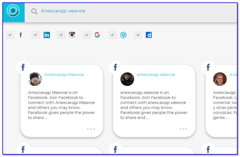 Social Searcher — кто-то недавно оставил сообщение...