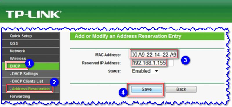 TP-Link (англ. прошивка) — резервирование IP адреса по MAC-адресу