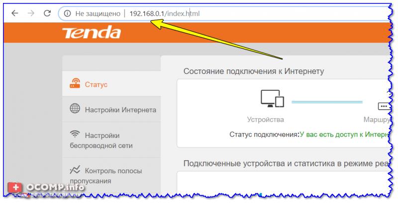 Ввод IP в адресную строку Chrome