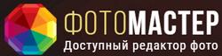 fotomaster-logo
