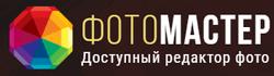 logo-fotomastera