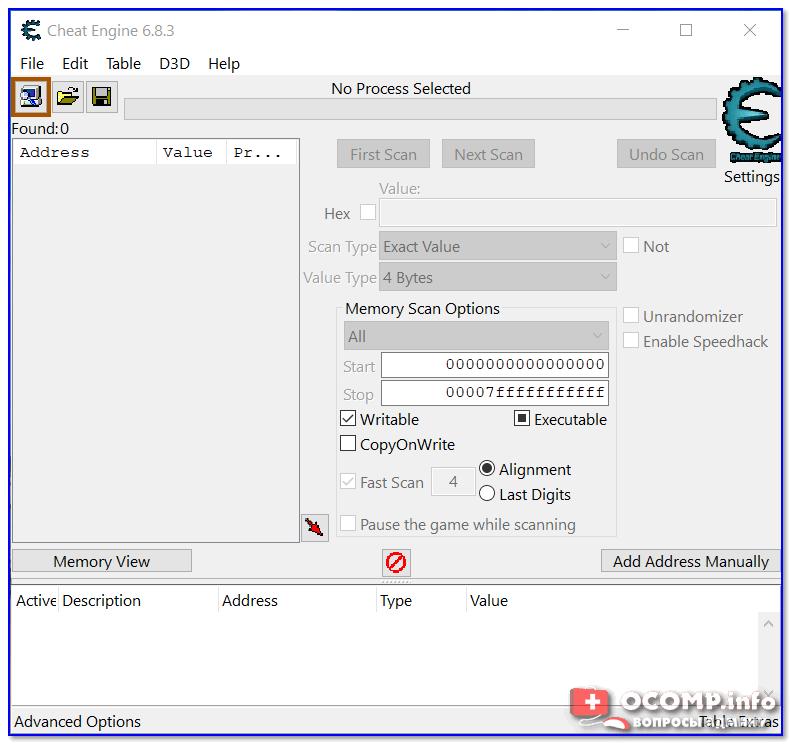 Cheat Engine — интерфейс окна программы