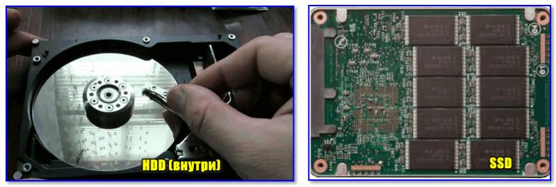 HDD и SSD (что внутри дисков)