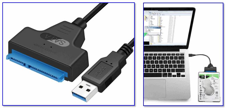 Кабель (переходник) для подключения SATA-диска к USB порту компьютера