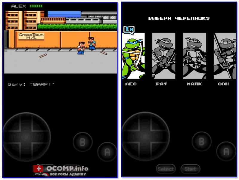 NES.emu — скрины работы