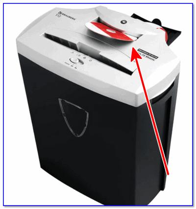 Шредер (устройство для разрезания бумаги, дисков)