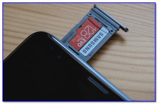 Установка MicroSD карты на 128 GB в смартфон