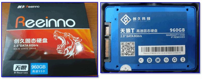 Внешний вид диска Reeinno Sirius T-960