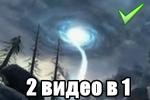 2-video-v-1