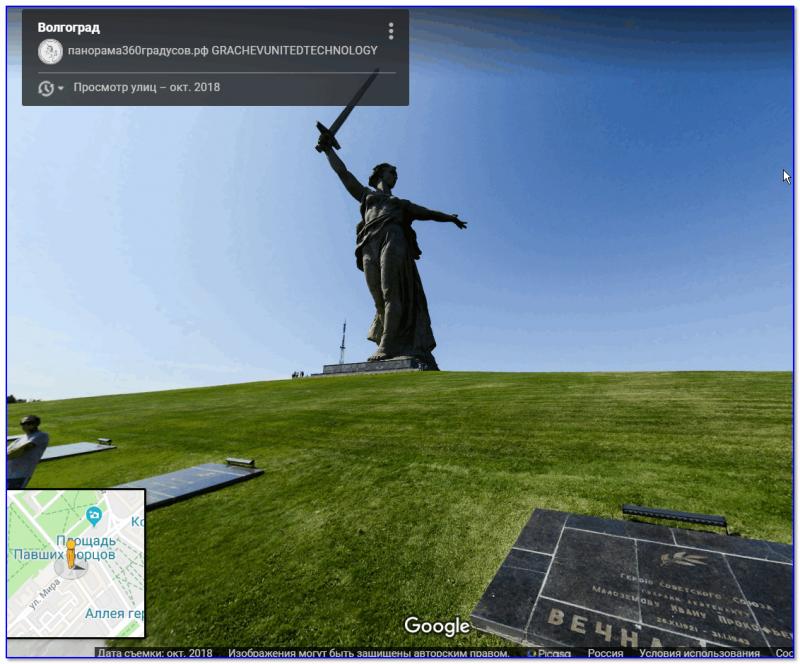3D просмотр достопримечательностей