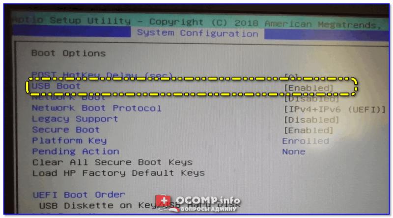 Если диск не виден — проверьте включена ли загрузку с USB в BIOS