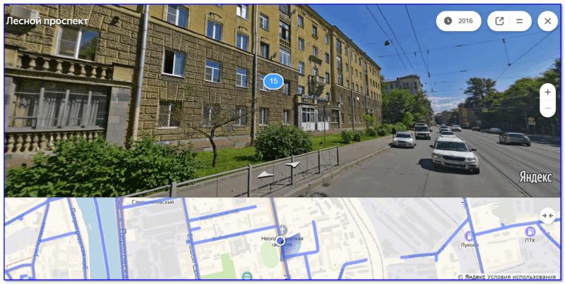 Панорамный вид (Яндекс-карты)