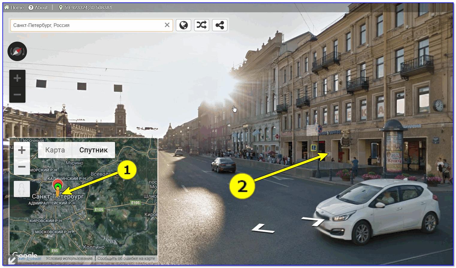 гугл карты с фотографиями улиц вам интересно будет