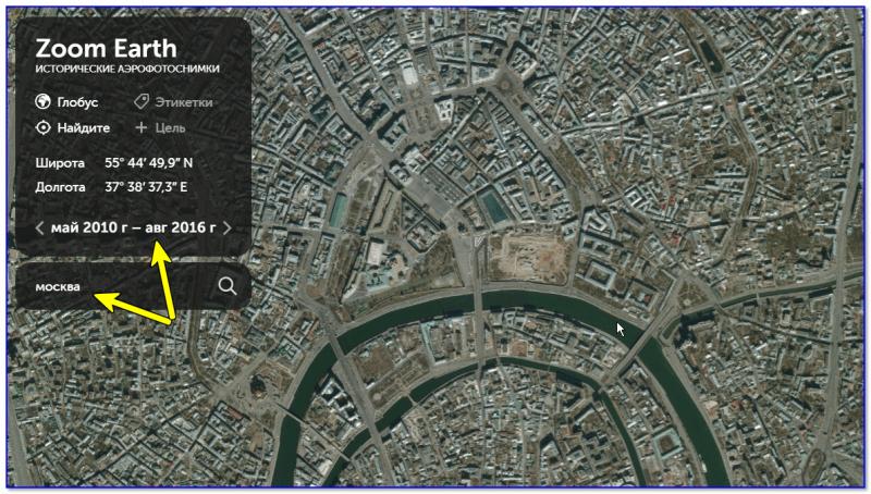 Скрин с сайта Zoom Earth