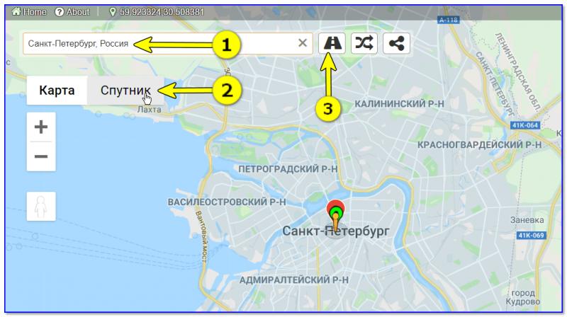 Скриншот карты с сервиса instantstreetview.com (переключение в режим просмотра улиц)
