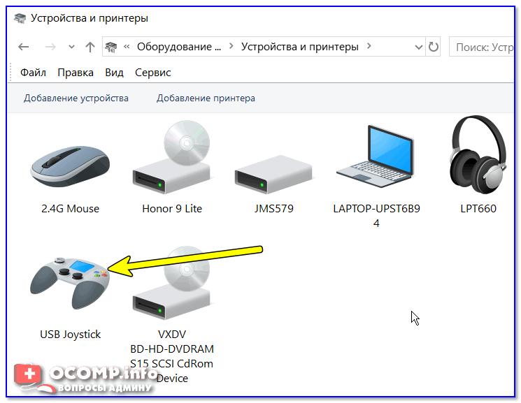 USB джойстик