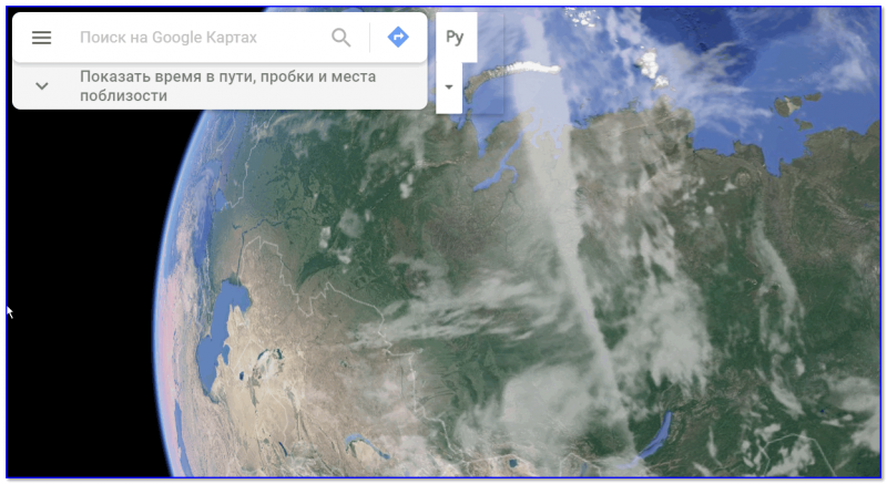 Вид на землю со спутника (Google Maps)