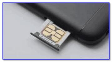 Вставка SIM карты в телефон