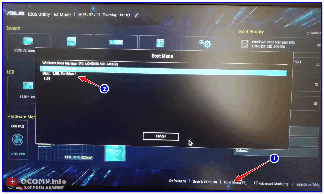 Boot Menu - выбор флешки для загрузки