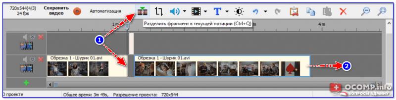 Картинка появится между кадрами видео